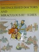 【書寶二手書T1/動植物_JP9】Distinguished Doctors And Miraculous Remedies: True Stories…