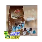 [COSCO代購]  W123978 Witor'S 綜合脆米果巧克力 1公斤 (2包裝)