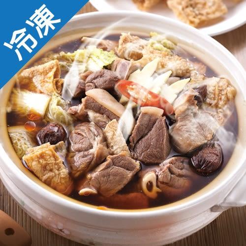 【饗城】熱銷紅燒羊肉爐1200G/份