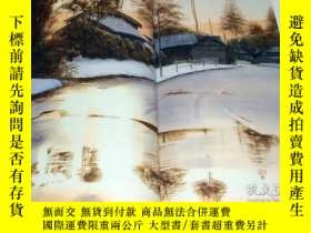 二手書博民逛書店Watercolor罕見Painting by Abe Toshiyuki : Seeking a Quiet L