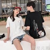 很仙的短袖情侶裝夏裝新款t恤小眾設計感抖音ins純棉春秋季潮