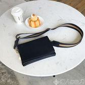 斜背包女夏季新款韓國黑色織帶雙層側背小方包休閒百搭斜背女小包 潮人女鞋
