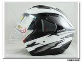 【ZEUS 瑞獅 ZS-611E TT10 安全帽  白/銀 】內藏遮陽鏡片