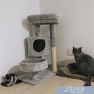 貓爬架 小型多層貓爬架貓窩貓樹貓咪玩具貓架子跳臺貓洞貓塔貓抓板爬貓架YYJ【快速出貨】