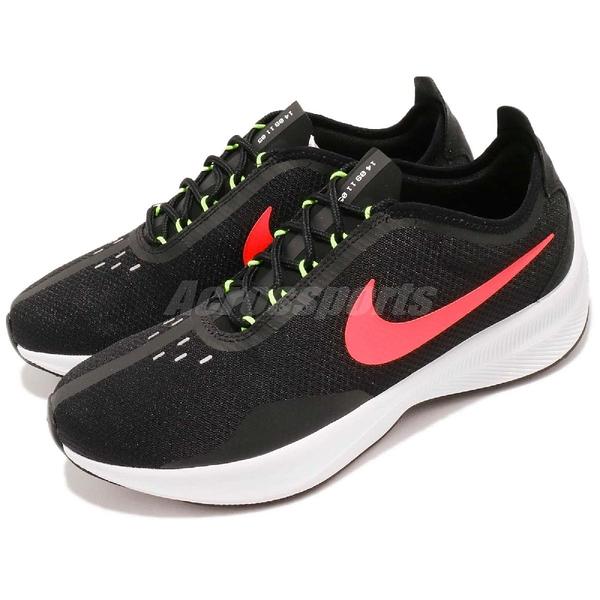 Nike 慢跑鞋 EXP-Z07 黑 紅 基本款 男鞋 舒適緩震 運動鞋【PUMP306】 AO1544-003