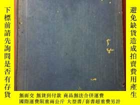 二手書博民逛書店the罕見general properties of matte