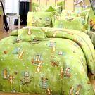 【貝淇小舖】 微笑MIT【3F03】精梳棉單人鋪棉床罩五件組~