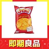 即期 泰國 party snack 馬鈴薯餅乾 60g【庫奇小舖】 焦糖奶油