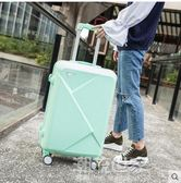 行李箱小清新萬向輪旅行箱登機箱22韓版子母箱男女潮拉桿箱24寸igo『潮流世家』