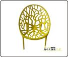 {{ 海中天休閒傢俱廣場 }} F43 摩登時尚 餐椅系列  GM-7078 安德烈造型洞洞椅(黃)