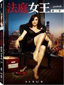 法庭女王 第3季 DVD The Good Wife Season 3 免運 (購潮8)