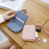 短款零錢包女式迷你可愛正正韓個性卡包硬幣包袋小方手包【新店開業全館88折】