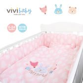ViVibaby 夢幻森林嬰兒寢具五件組(粉)
