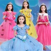 兒童睡美人服裝艾莎愛洛公主裙灰姑娘貝爾裙子禮服 「萬聖節狂歡購」