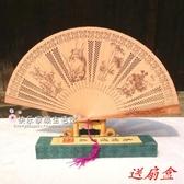 檀香扇中國風折扇沉香扇香木扇檀香扇