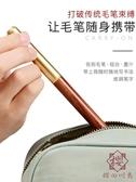 鋼筆式毛筆秀麗筆書法套裝軟筆便攜式【櫻田川島】
