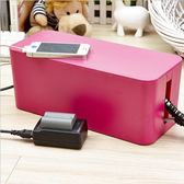 電源線收納盒插線板整理盒電線筆電 LQ3069『科炫3C』