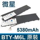 MSI BTY-M6L 原廠電池 GS65 9SG 9RE GS75 8SG 8SE 8SF 8SG 9SE 9SF GS65 8RE 8RF 8SE 8SF 8SG 8SE 9SD 9SE 9SF