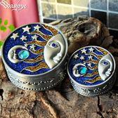 現貨飾品盒巴哈姆特復古歐式韓國公主首飾盒飾品收納盒珠寶盒戒指盒【好康八八折】