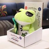 旅行青蛙公仔毛絨娃娃會學人說話哄娃搞怪抖音熱門玩具創意禮物XSX