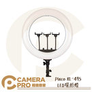 ◎相機專家◎ Pixco RL-495 LED環形燈 補光燈 持續燈 自拍 直播 含燈架 遙控器 手機夾x3 公司貨