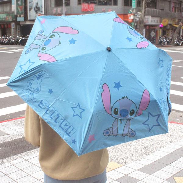 PGS7 迪士尼系列商品 - 迪士尼 三折式 晴雨傘 抗UV TSUM 史迪奇 Stitch 摺疊 折疊 折傘 【SFK80132】