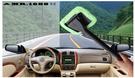 汽車玻璃刷 擋風玻璃刷套裝 擦車布 汽車除霧擦 擋風玻璃擦 居家清潔刷布 【Mr.1688先生】