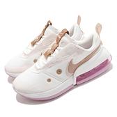 Nike 休閒鞋 Wmns Air Max Up 白 玫瑰金 粉紅 氣墊 厚底 女鞋 【ACS】 DB9582-100