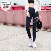 《KS0391》台灣品質.世界同布~棕梠印花高彈吸濕排汗運動長褲 OrangeBear
