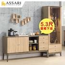 ASSARI-艾斯妮5.3尺餐櫃下座(寬160x深40x高81cm)