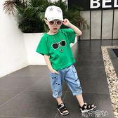 男童套裝夏短袖中大童洋氣兩件套韓版時尚夏季兒童衣服 港仔會社