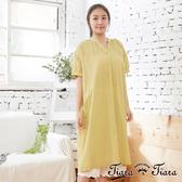 【Tiara Tiara】百貨同步aw 網狀刺繡純棉寬版公主袖洋裝(黃)