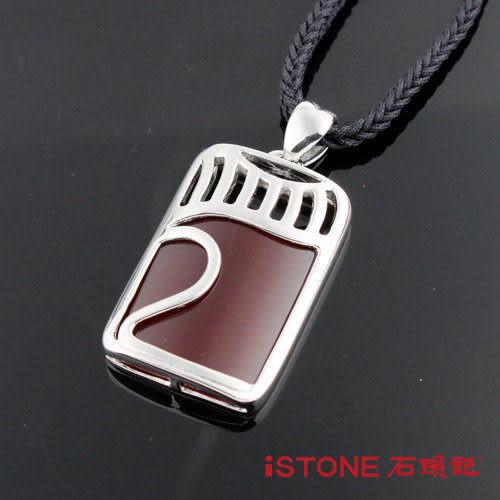 石頭記 兩情相悅紅瑪瑙項鍊