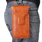 裝兩臺手機腰包 男穿皮帶豎款多功能雙格掛腰間男士通用腰帶包皮套
