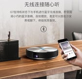 迷你投影儀 堅果G7投影儀家用高清1080p智慧wifi無線無屏電視機3D家庭影院 免運 SP裝飾界