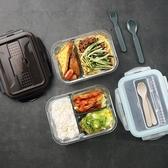 便當盒玻璃飯盒便當盒上班族學生保溫飯盒分隔型保鮮盒碗微波爐加熱飯盒快速出貨