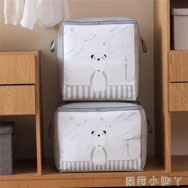 喜家家棉被收納袋整理袋衣服打包袋裝被家用防塵衣物行李袋儲物袋 蘿莉小腳丫