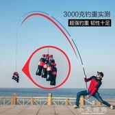 魚竿 魚竿手竿碳素超輕超硬釣魚竿垂釣鯽魚竿漁具套裝28調台釣竿 小艾時尚 NMS