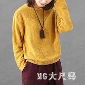 大碼棉麻白色長袖T恤女短款上衣 復古文藝圓領打底襯衫 QQ14810『MG大尺碼』