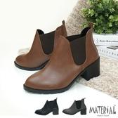 短靴 俐落側U形鬆緊短靴 MA女鞋 T5602