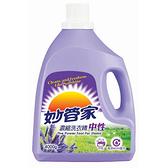 【奇奇文具】妙管家 薰衣草濃縮洗衣精 加大容量! 3000g+1000g