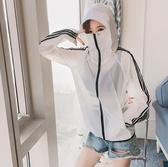 夏季新款防曬衣女士薄款透氣防曬服寬鬆連帽防曬衫長袖短外套(免運快出)