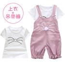 超低折扣NG商品~短袖套裝 貓咪造型 棉...