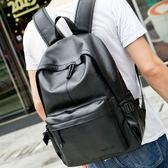 黑色 韓版PU皮防水後背包 男雙肩書包 可放14吋筆電