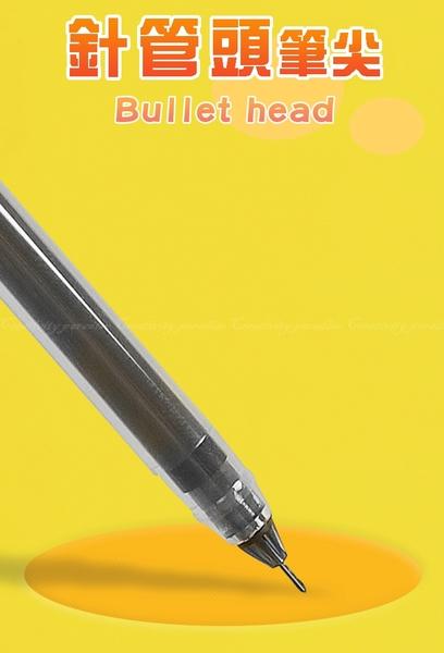 【針管筆】大容量中性筆 速乾原子筆 子彈頭水性筆 辦公商務0.5mm書寫流暢滑順