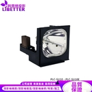 SANYO POA-LMP27 原廠投影機燈泡 For PLC-SU10、PLC-SU10E