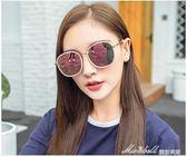 新款墨鏡女韓版潮太陽鏡眼鏡防紫外線復古原宿風   蜜拉貝爾