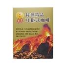 榮美-特種精品耳掛式咖啡 10包/盒