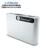 【三代Dawise】HM204蘋果/安卓 多功能影音鏡像轉換器(送6大好禮)
