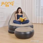 充氣沙發 懶人臥室陽台小沙發迷你單人充氣躺椅子臥室榻榻米折疊床現代簡約 第六空間 MKS